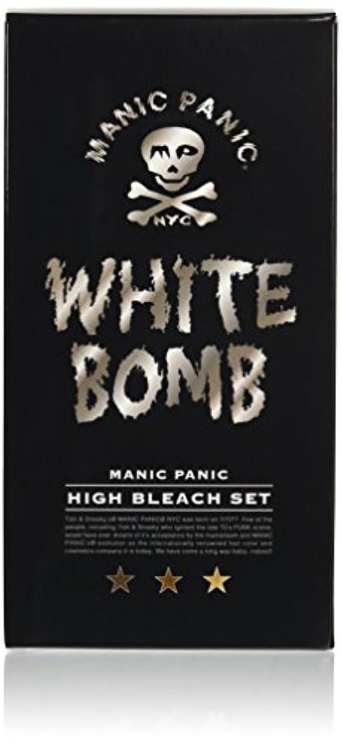 セットアップ乳白色キャロラインマニックパニック ホワイトボム ハイブリーチセット (ブリーチパウダー30g+オキシ6%90ml)(医薬部外品)