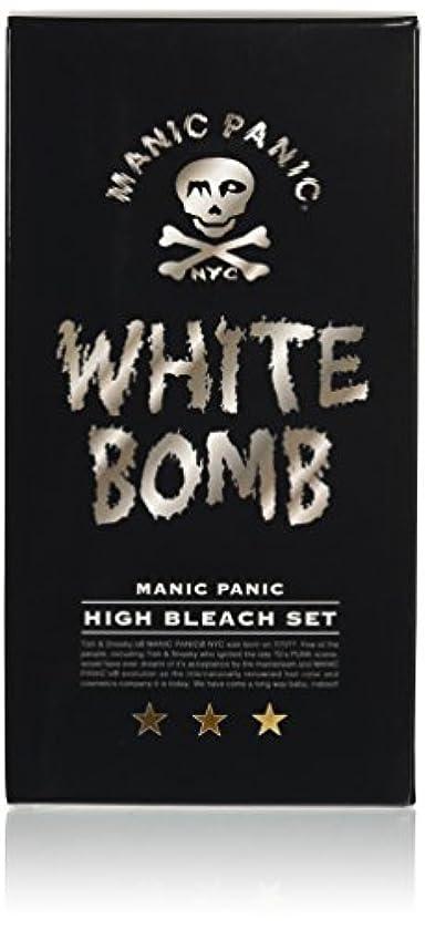 英語の授業があります最近印をつけるマニックパニック ホワイトボム ハイブリーチセット (ブリーチパウダー30g+オキシ6%90ml)(医薬部外品)