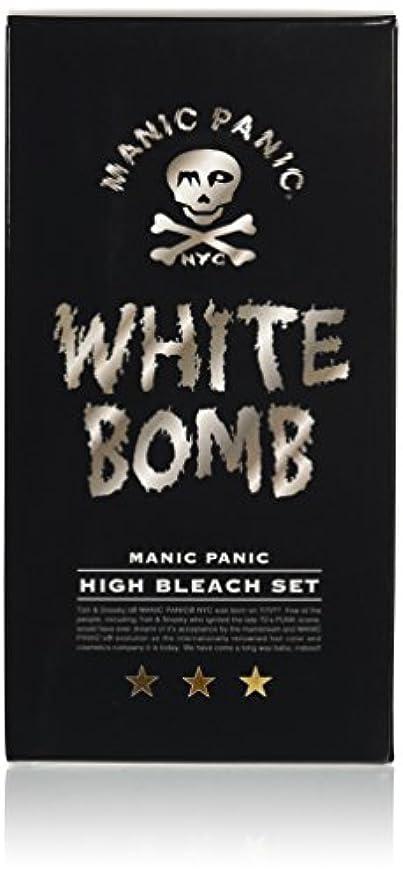 呪われたアジアピンクマニックパニック ホワイトボム ハイブリーチセット (ブリーチパウダー30g+オキシ6%90ml)(医薬部外品)