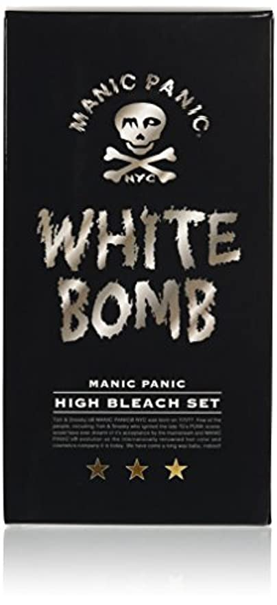 湖拍手する転用マニックパニック ホワイトボム ハイブリーチセット (ブリーチパウダー30g+オキシ6%90ml)(医薬部外品)