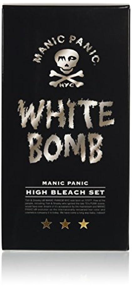 スズメバチ石プレビスサイトマニックパニック ホワイトボム ハイブリーチセット (ブリーチパウダー30g+オキシ6%90ml)(医薬部外品)