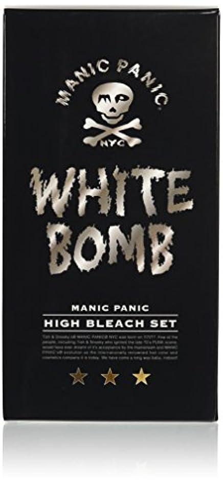 異邦人突き刺すもう一度マニックパニック ホワイトボム ハイブリーチセット (ブリーチパウダー30g+オキシ6%90ml)(医薬部外品)