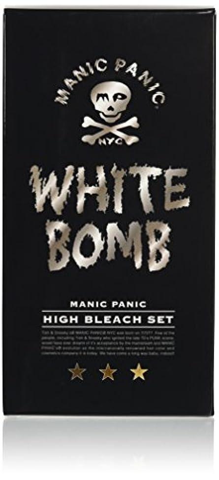 乱暴な奇跡的な九マニックパニック ホワイトボム ハイブリーチセット (ブリーチパウダー30g+オキシ6%90ml)(医薬部外品)