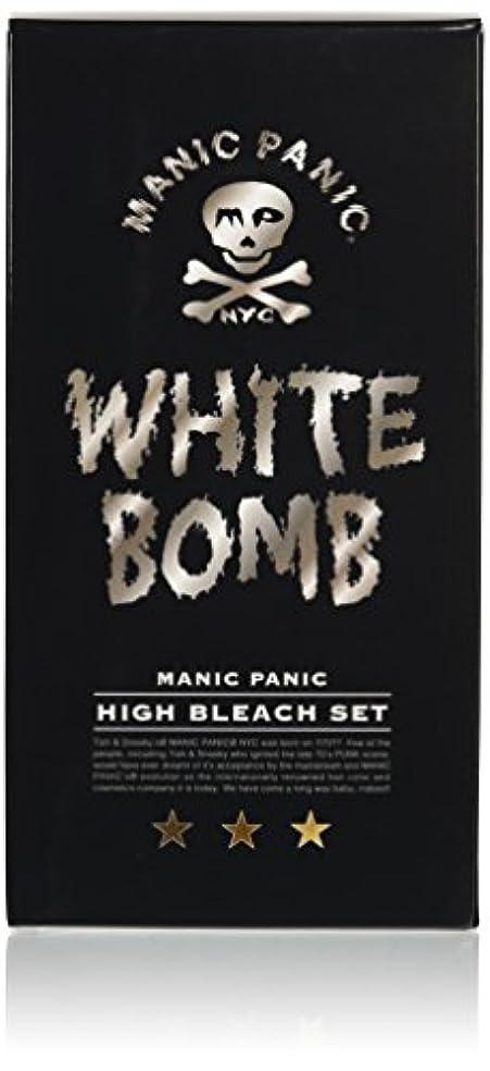 やる理論熟達マニックパニック ホワイトボム ハイブリーチセット (ブリーチパウダー30g+オキシ6%90ml)(医薬部外品)