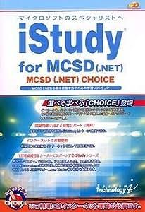 iStudy for MCSD (.NET) CHOICE