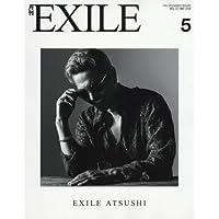 月刊EXILE(エグザイル) 2018年 05 月号 [雑誌]