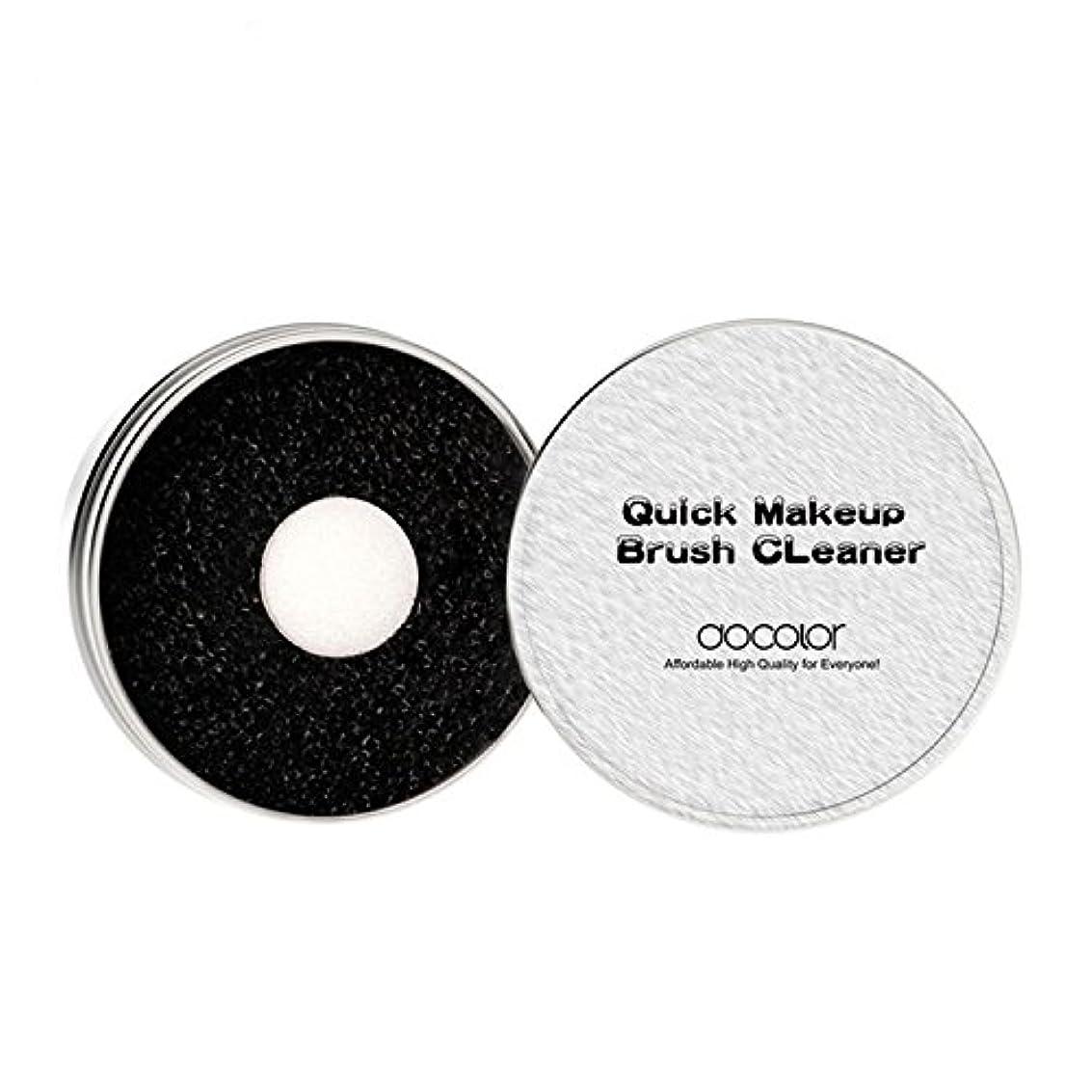 丁寧りシガレットメイクブラシクリーナー スポンジ ドライクリーナー-DOCOLOR ブラシ用クリーナー 携帯用 何度も使える