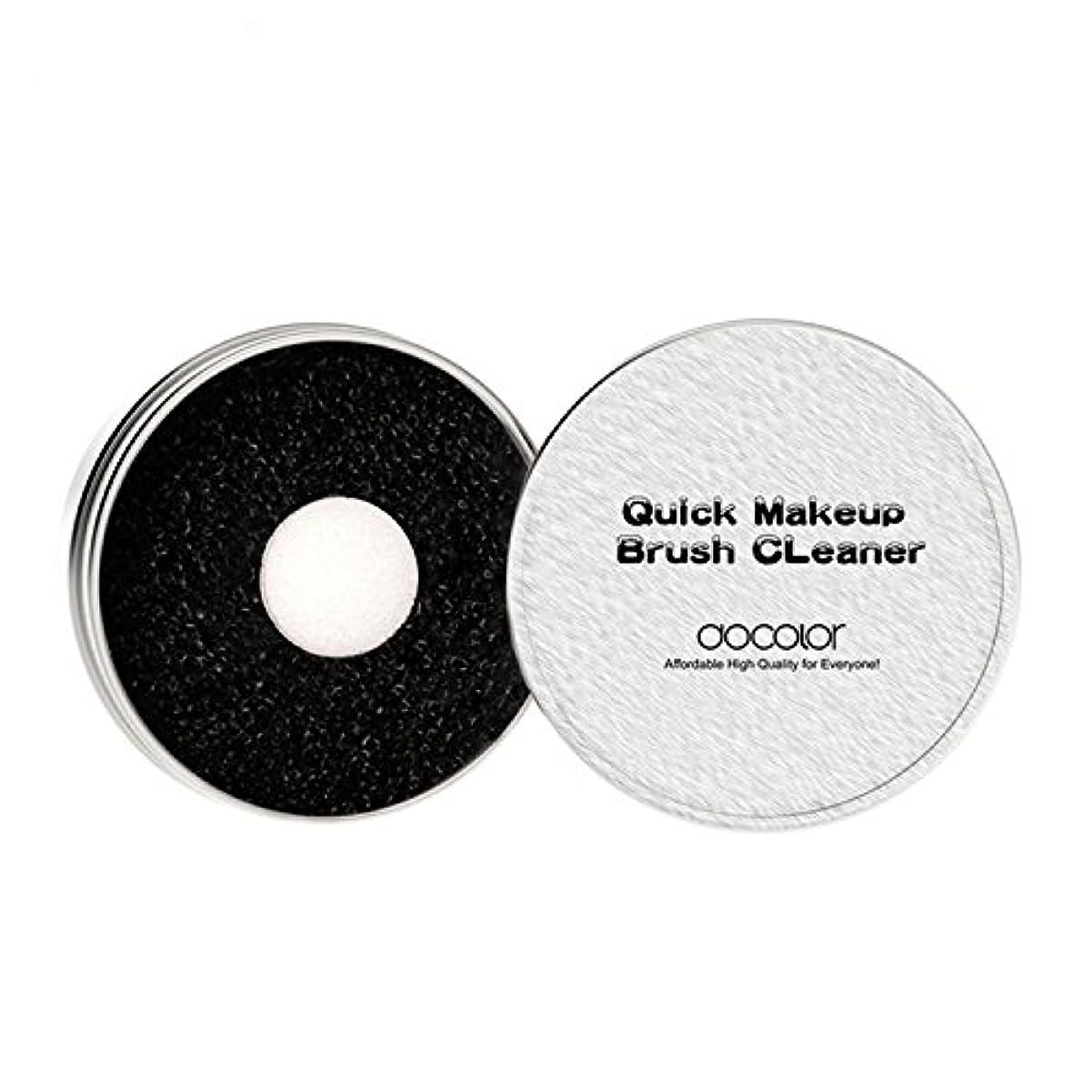ウォルターカニンガム意識的修正するメイクブラシクリーナー スポンジ ドライクリーナー-DOCOLOR ブラシ用クリーナー 携帯用 何度も使える