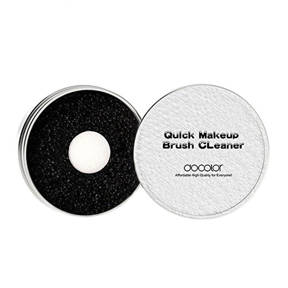 脊椎闇領事館メイクブラシクリーナー スポンジ ドライクリーナー-DOCOLOR ブラシ用クリーナー 携帯用 何度も使える