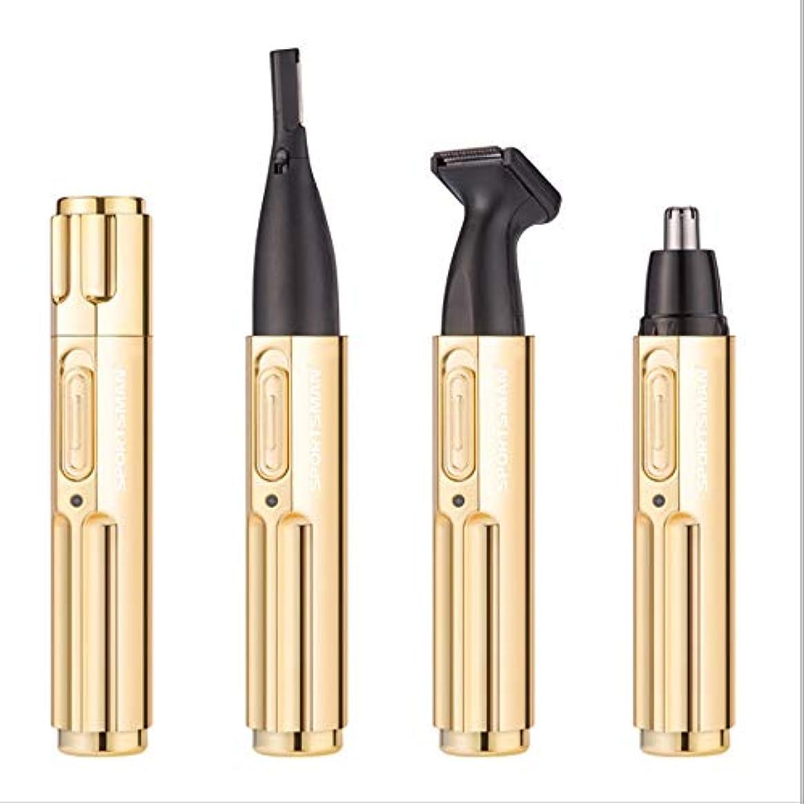 出身地サーバ光景電動鼻毛トリマー、充電式、取り外し可能なステンレス製カッターヘッド(洗える)、ポータブルの安全性、環境保護、省エネ