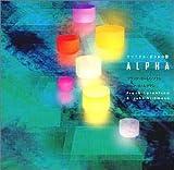 クリスタル・ボウルの響 ALPHA 画像