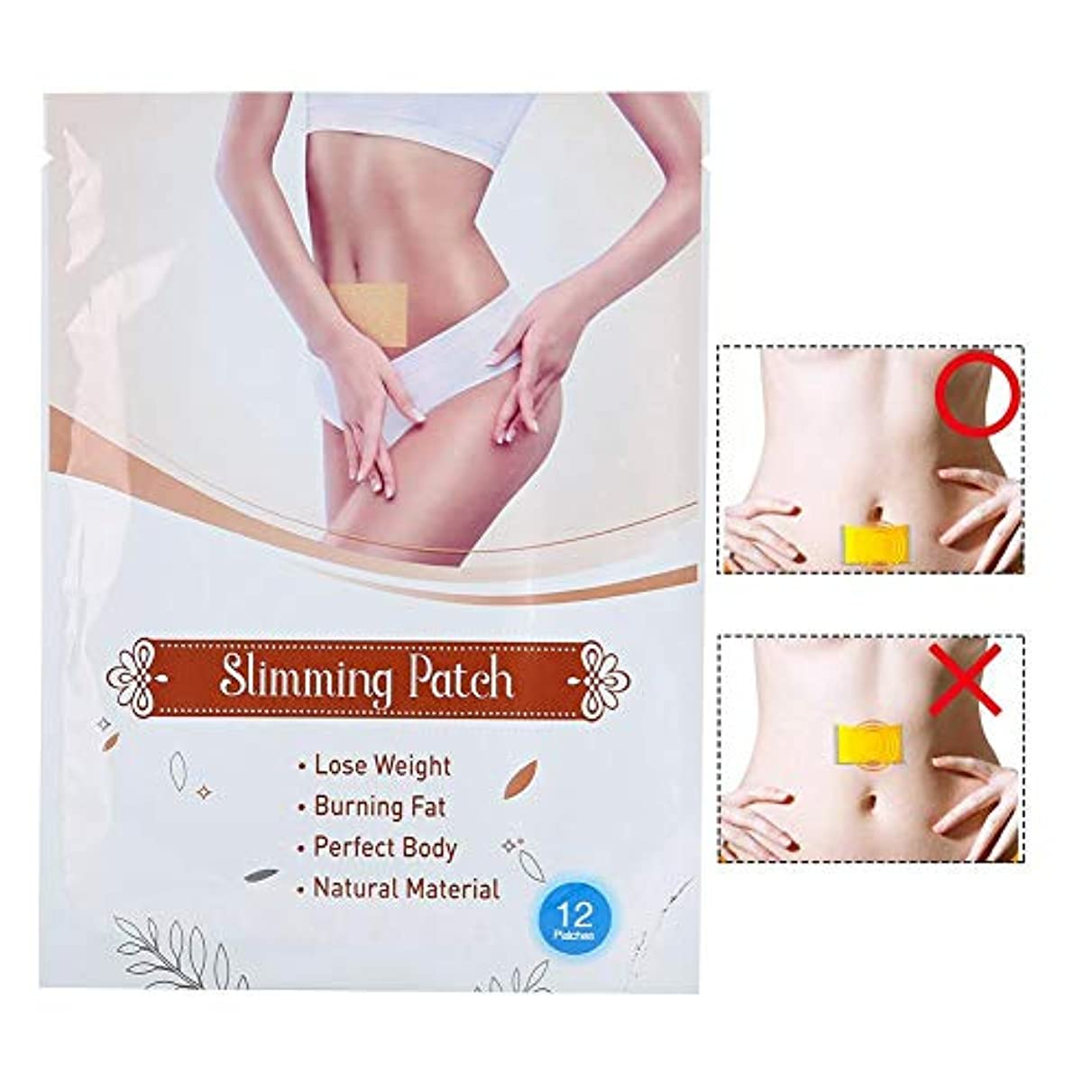 調停する正午外科医12PCS痩身ステッカー - 体脂肪バーナー - 減量デトックス、スリムパッチ - 男性と女性用