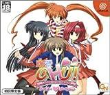 恋愛CHU! ハッピーパーフェクト 限定版