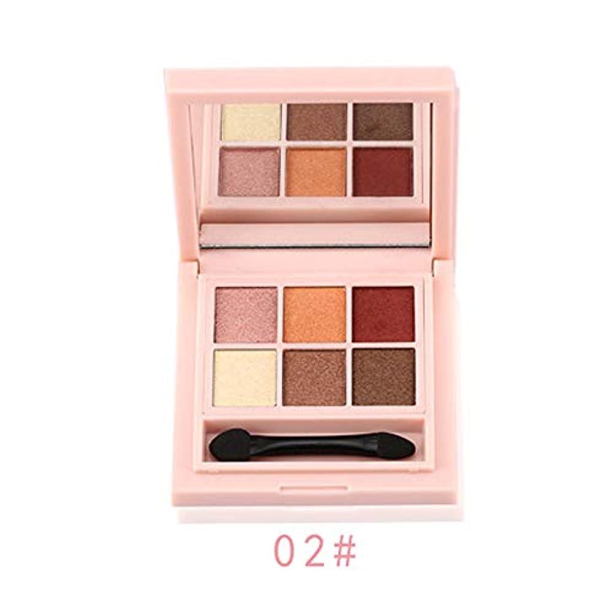 何構成するポインタAkane アイシャドウパレット ファッション 少女系 かぼちゃ色 アースカラー 綺麗 ワインレッド 可愛い グレープフルーツ 美しい マット 魅力的 持ち便利 日常 Eye Shadow (6色) ES086
