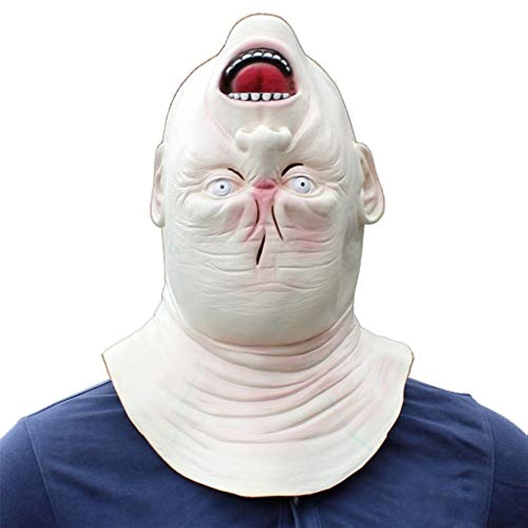 インスタンスバッグショルダーハロウィーンマスク、面白い小道具、不気味なラテックスコスチュームパーティーの現実的なヘッドマスク、ハロウィーン、イースター