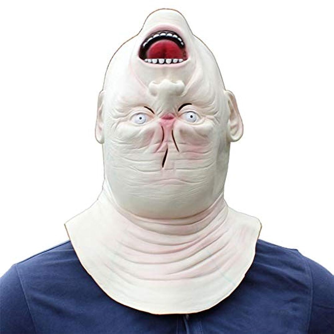 溶けるブルゴーニュ水素ハロウィーンマスク、面白い小道具、不気味なラテックスコスチュームパーティーの現実的なヘッドマスク、ハロウィーン、イースター