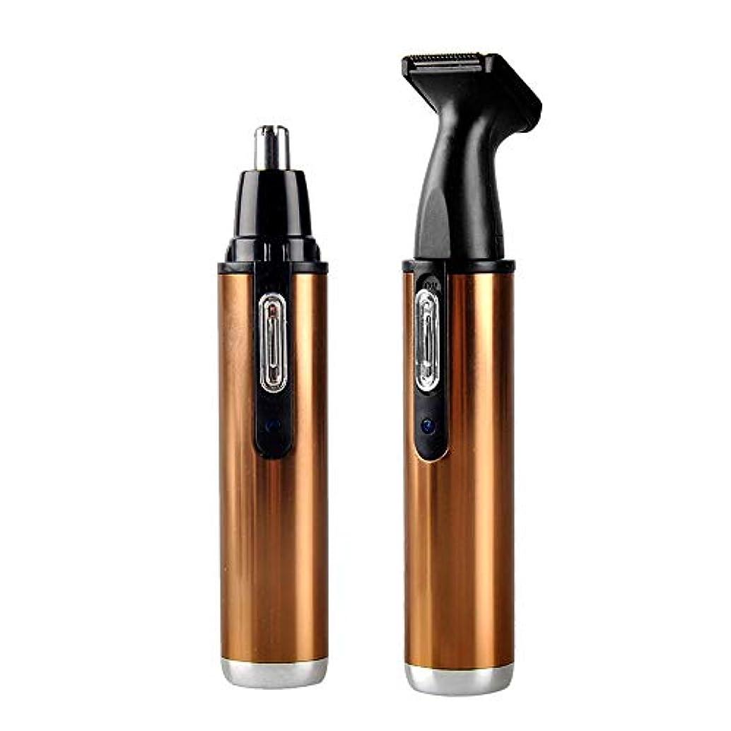 テスピアン忙しい消費2-in-1電子鼻イヤートリマー、痛みのないトリミング、洗えるカッターヘッド、360°の強力な速度、充電式