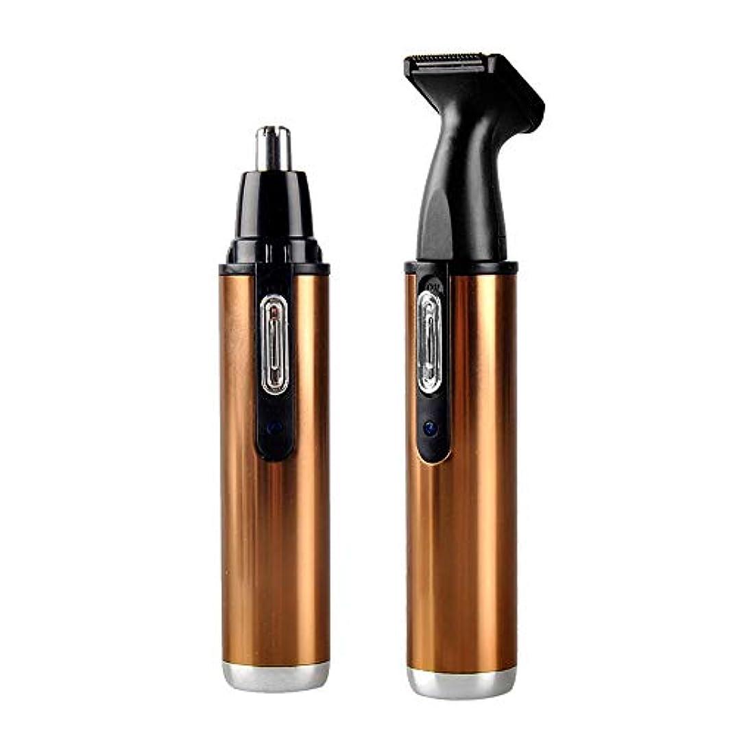 教義輝度平野2-in-1電子鼻イヤートリマー、痛みのないトリミング、洗えるカッターヘッド、360°の強力な速度、充電式