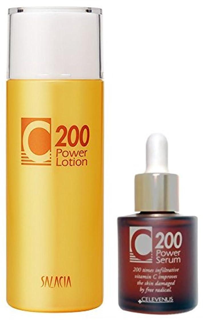 リスク指紋お手伝いさんC200パワーセラム(30ml)&C200パワーローション(150ml)