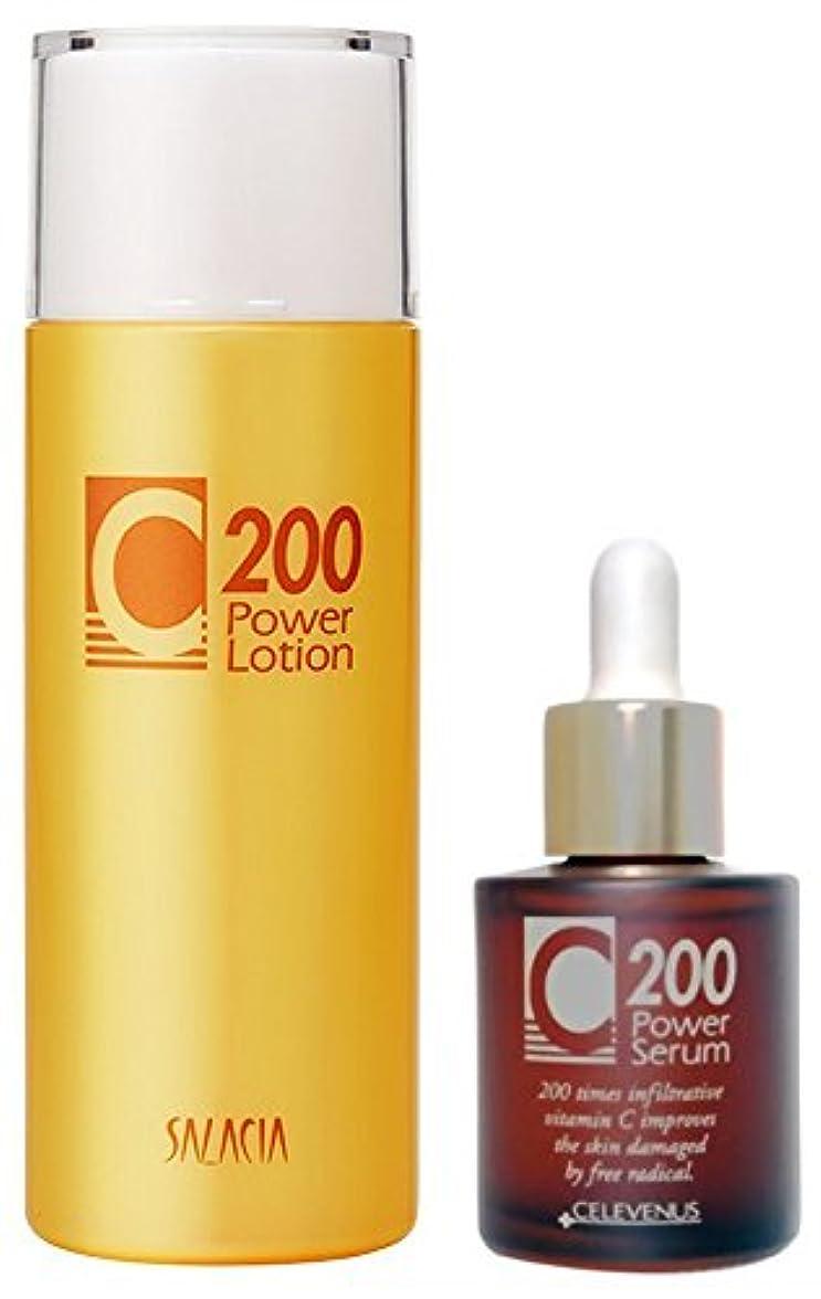 スキャン虚弱精査するC200パワーセラム(30ml)&C200パワーローション(150ml)