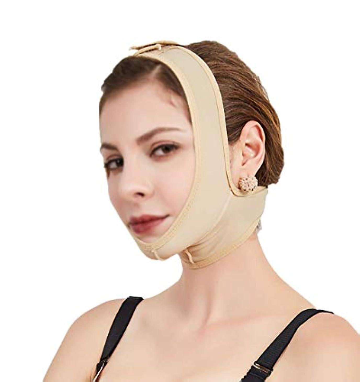 する必要がある特異な二度フェイスアンドネックリフトポストエラスティックスリーブ下顎骨セットフェイスアーティファクトVフェイスフェイシャルフェイスバンドルダブルチンマスク(サイズ:M)