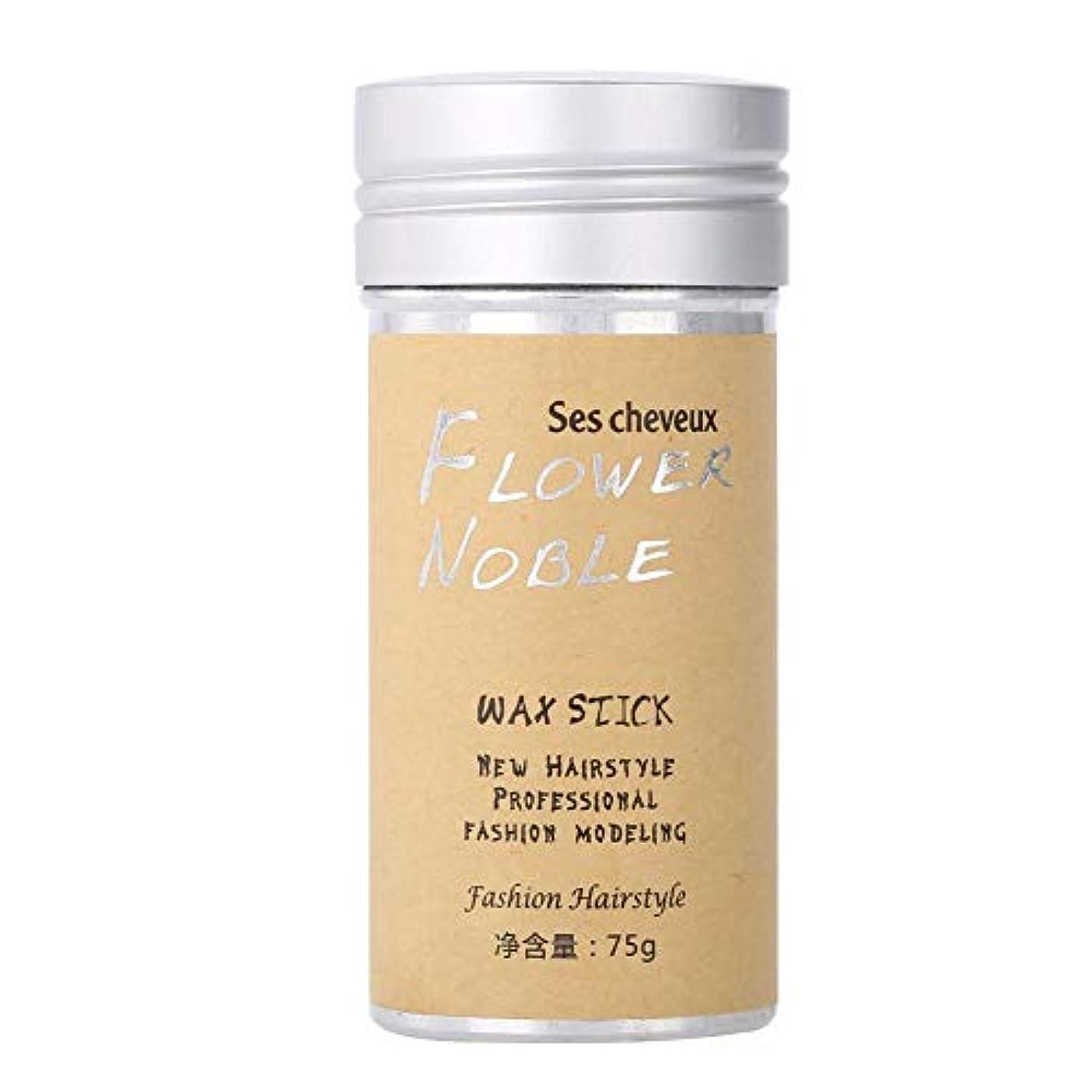 月凝縮する穀物ヘアワックススティック、スタイリングヘアワックス75グラムナチュラルヘアワックス水ベースのヘアスタイリングポマードヘアモデリングワックススティック