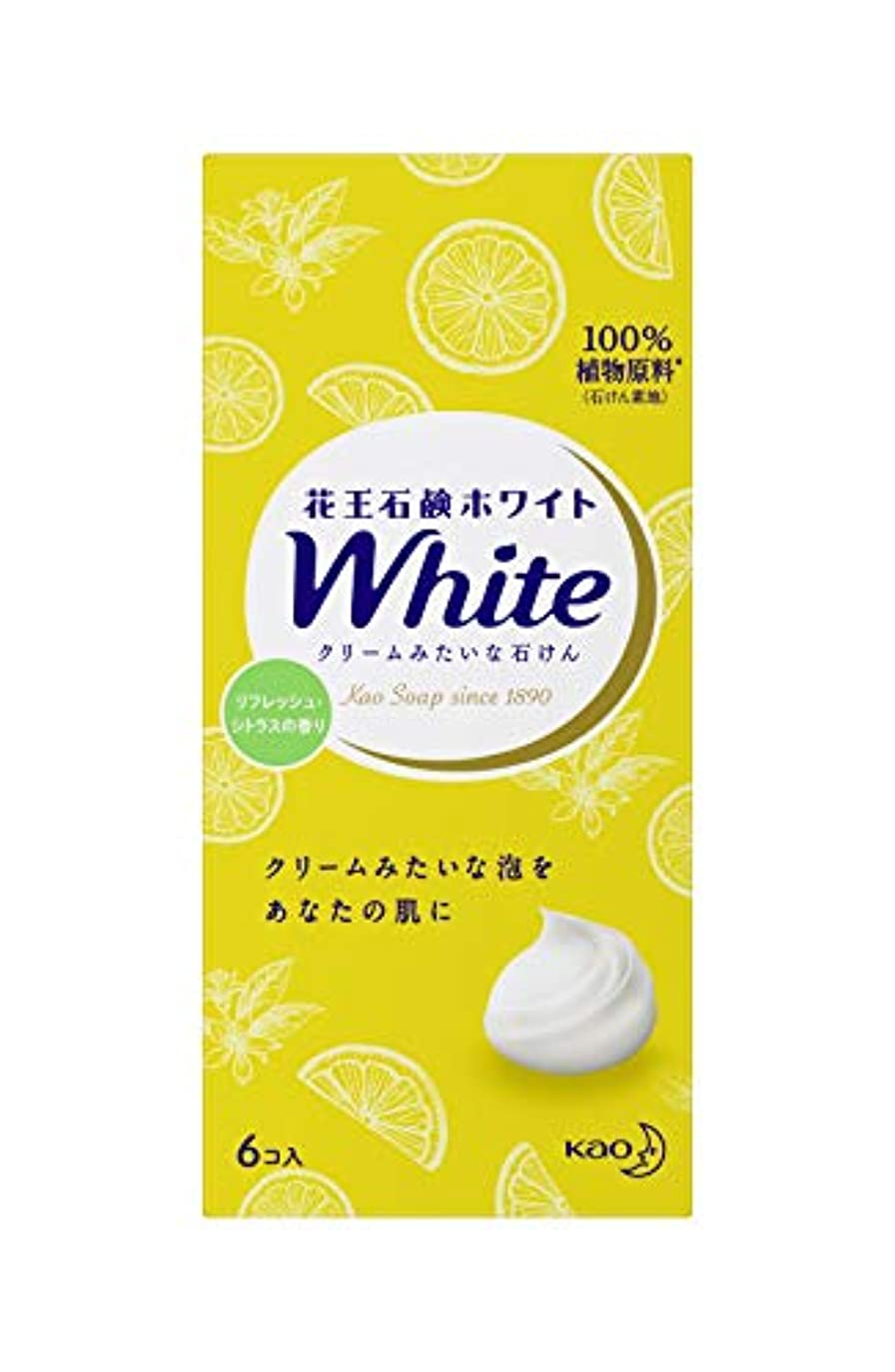 誰のイヤホン乱雑な花王ホワイト リフレッシュシトラスの香り レギュラーサイズ6コ