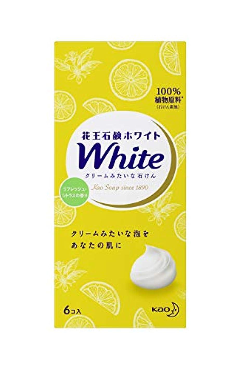 脱獄不利益葉を拾う花王ホワイト リフレッシュシトラスの香り レギュラーサイズ6コ