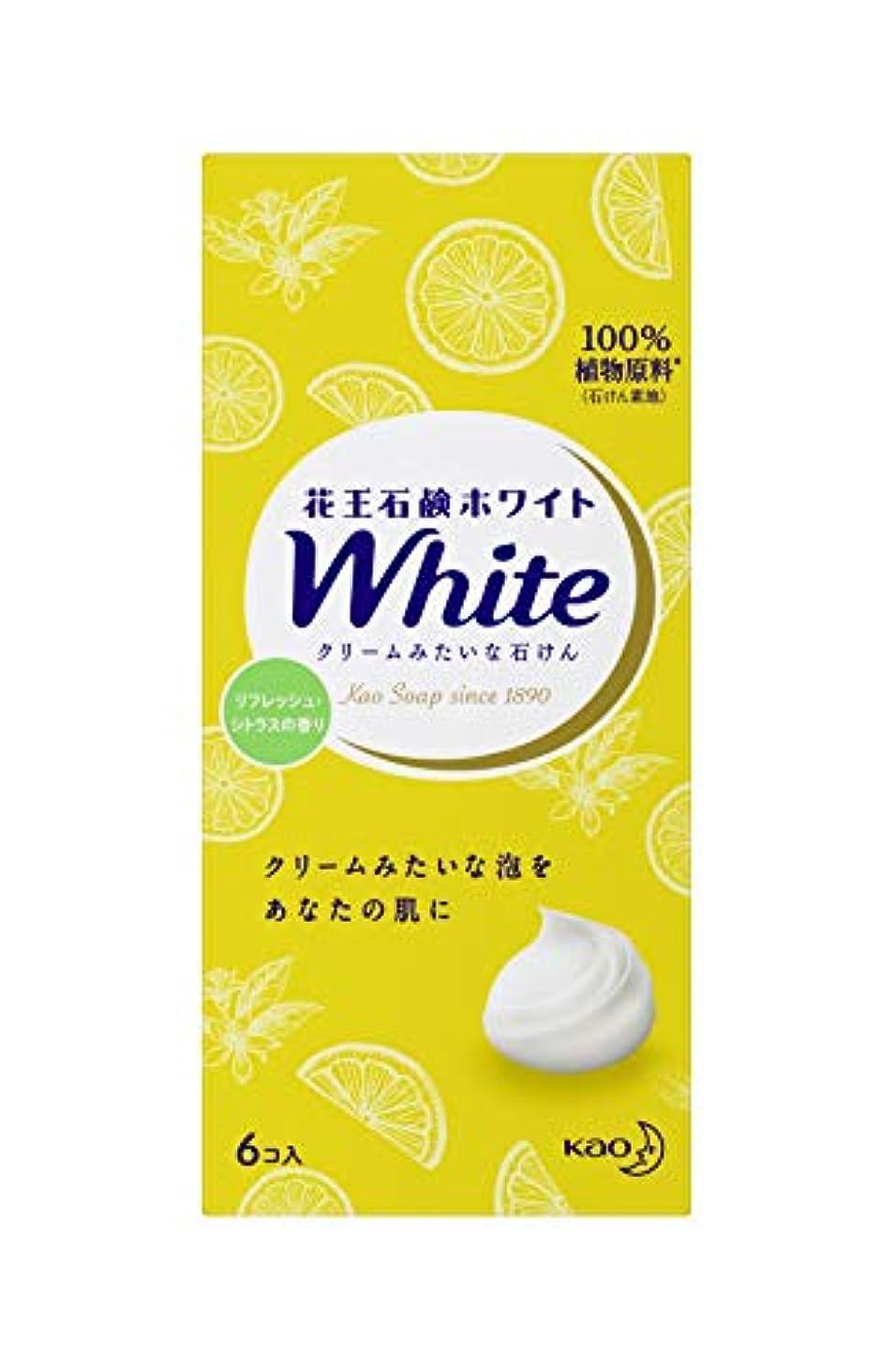 リーフレットコウモリ遅れ花王ホワイト リフレッシュシトラスの香り レギュラーサイズ6コ