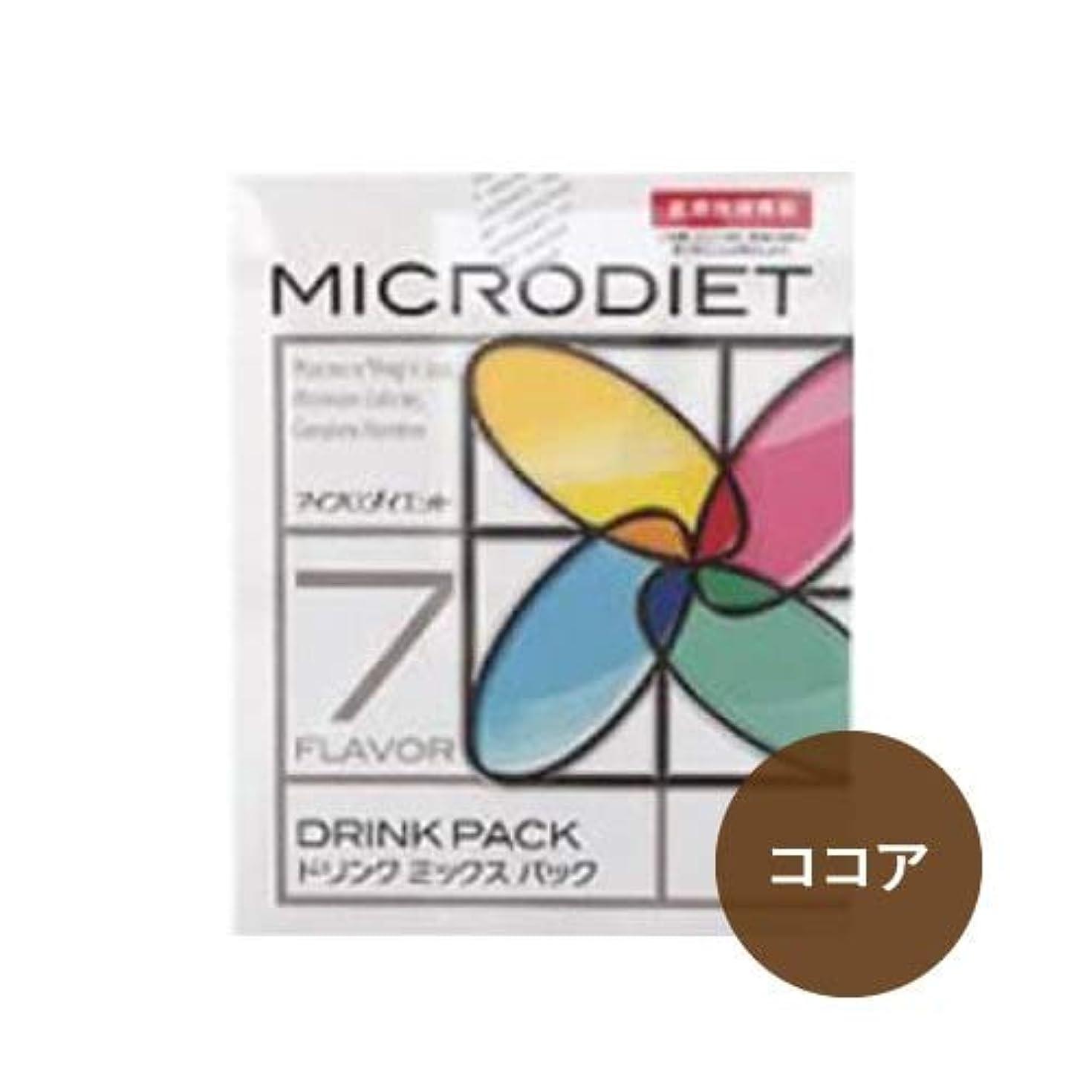自治こしょうコアマイクロダイエット MICRODIET ドリンクタイプ 7食 ココア味