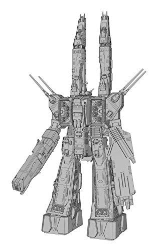 ハセガワ マクロスシリーズ SDF-1 マクロス艦 強攻型 w/ プロメテウス&ダイダロス 1/4000スケール プラモデル 65841