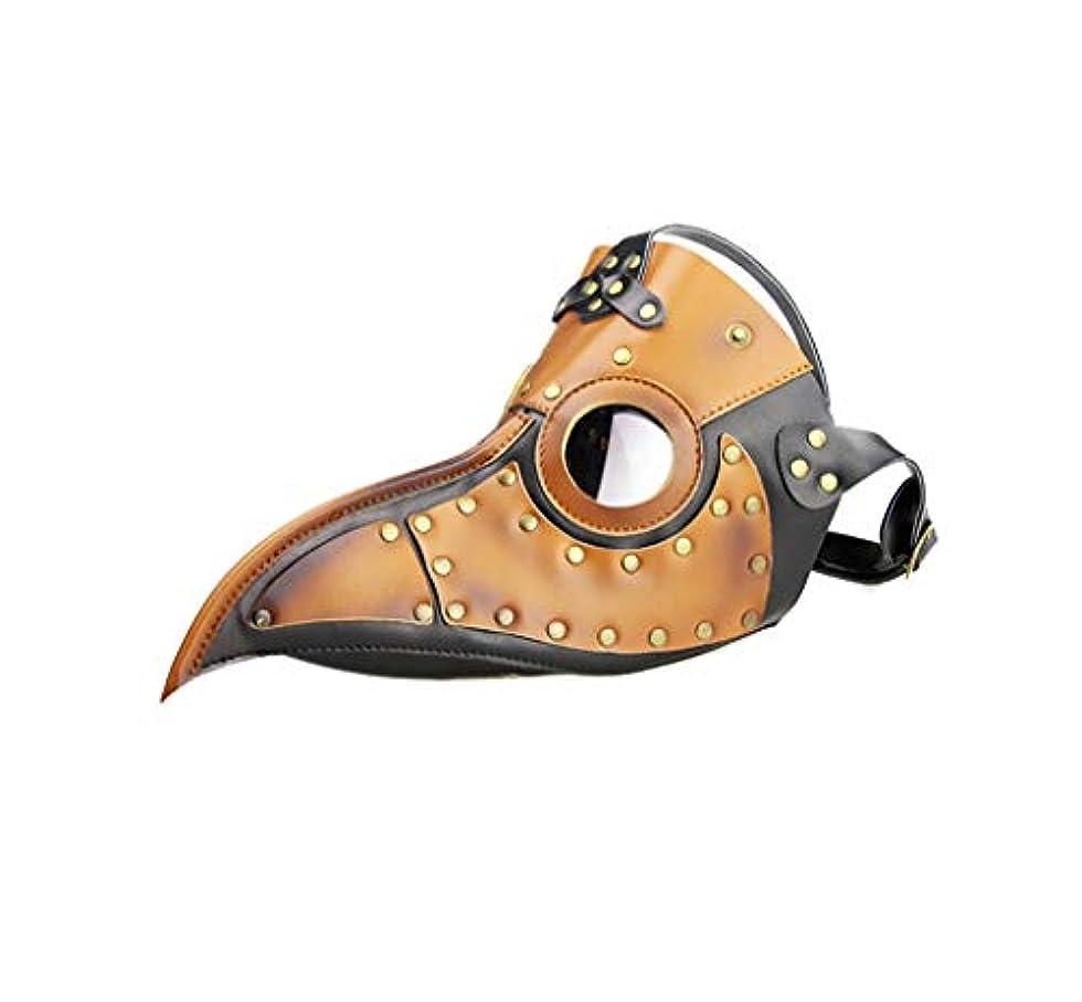 中絶銅宣言するペストドクターマスク鳥ロングノーズビークスチームパンクハロウィンプロップ