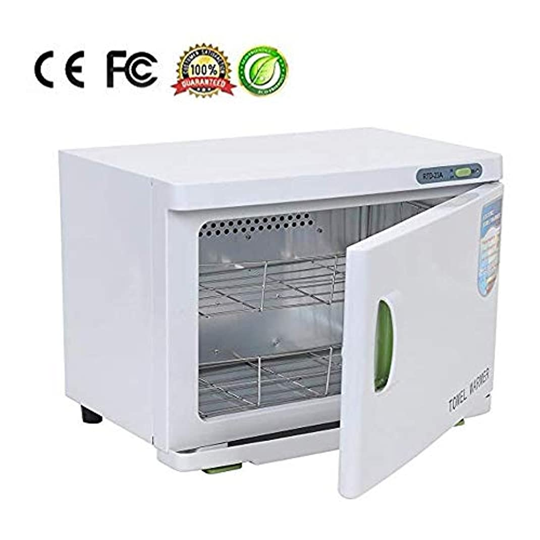 タオルウォーマーUV殺菌消毒200ワットホットヒーターキャビネットネイルフェイシャルエステサロン健康機器