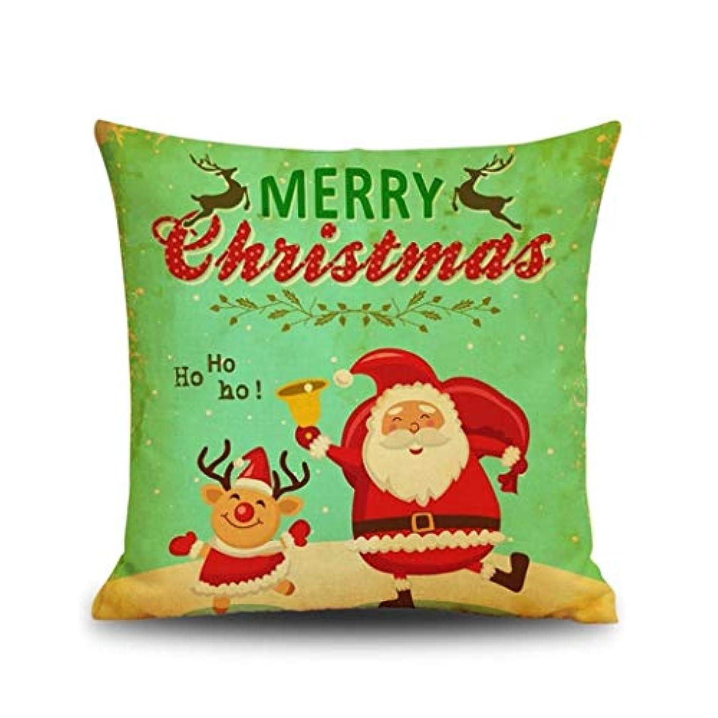 散文信じられない港クッション車の寝室クリスマスリネン枕新年ギフトお祝いクッションスクエアクッションカバーカバーケースソフト