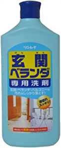 リンレイ 玄関・ベランダ用洗剤 1L