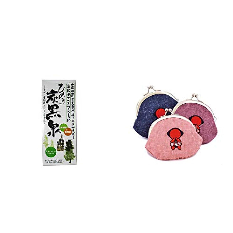 襟混雑ガロン[2点セット] ひのき炭黒泉 箱入り(75g×3)・おねがいさるぼぼ がまぐち【ピンク】