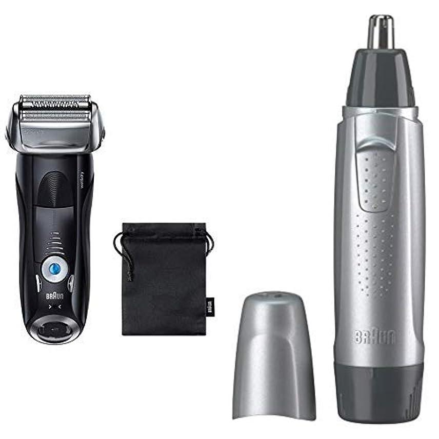 淡いコミュニティ喉頭【セット買い】ブラウン メンズ電気シェーバー シリーズ7 7842s-P + 鼻毛カッター EN10