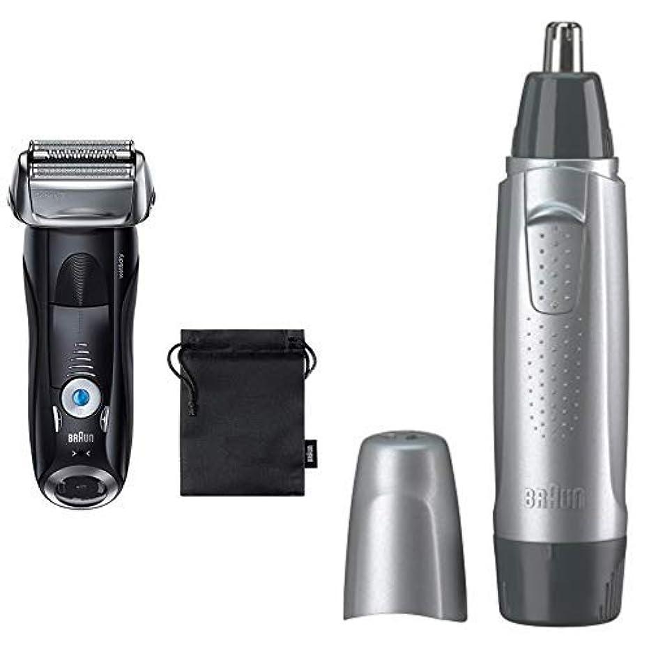 レザー強いエレベーター【セット買い】ブラウン メンズ電気シェーバー シリーズ7 7842s-P + 鼻毛カッター EN10