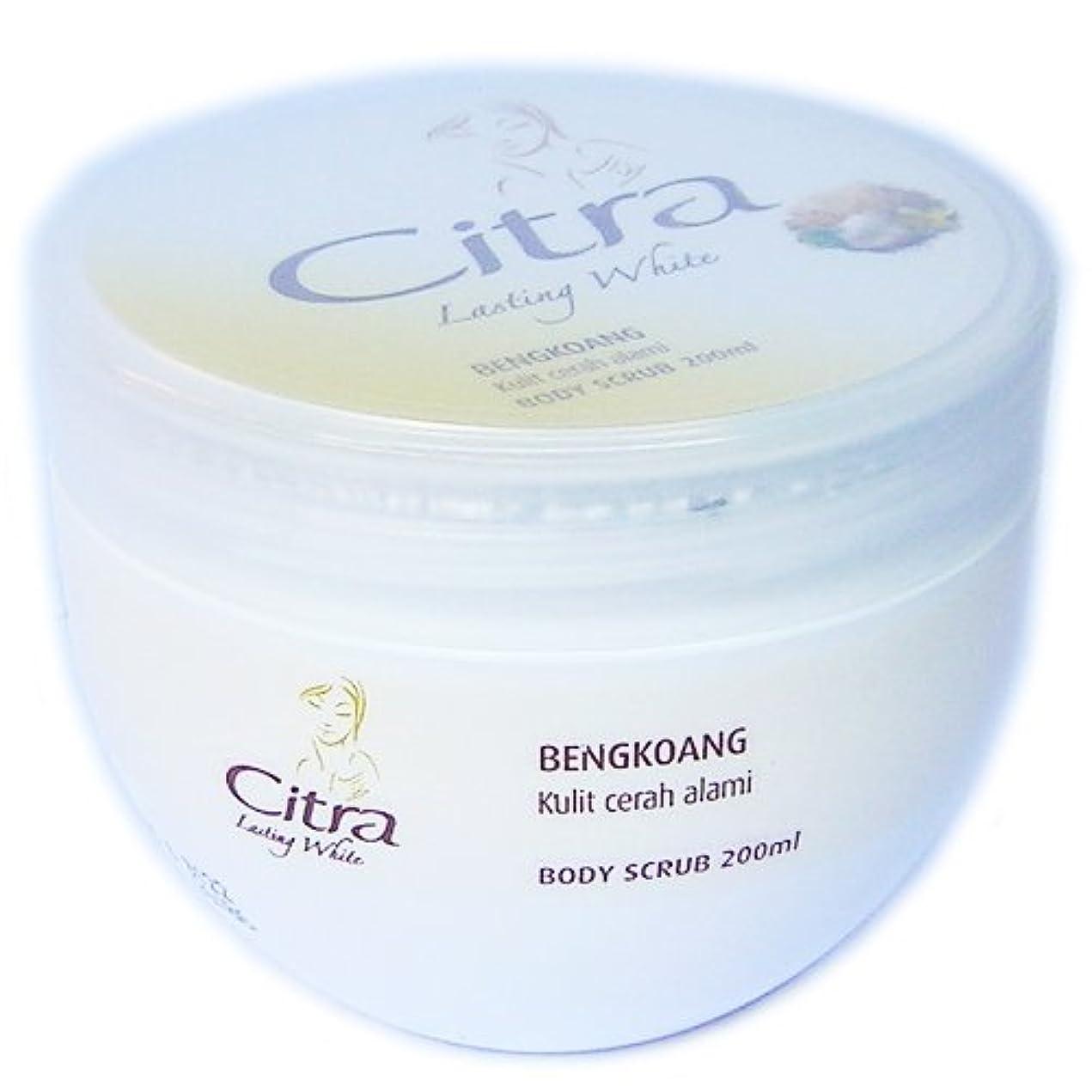 Citra(チトラ) ボディスクラブ 200ml [並行輸入品][海外直送品]ブンコアン