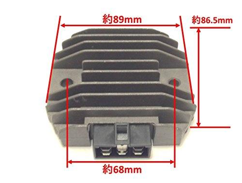 nakira レギュレーター カワサキ バリオス ゼファー750 ZXR250 400 ZZ-R400 600 など  汎用231 nkr-an421