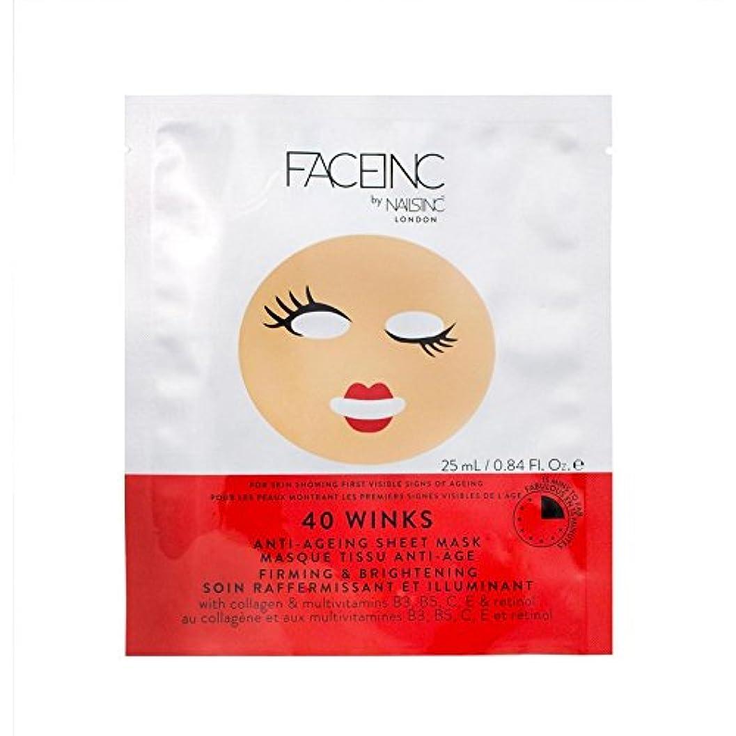 賢明な大洪水スキム爪が株式会社顔株式会社40のウィンクは、マスク x4 - Nails Inc. Face Inc 40 Winks Mask (Pack of 4) [並行輸入品]