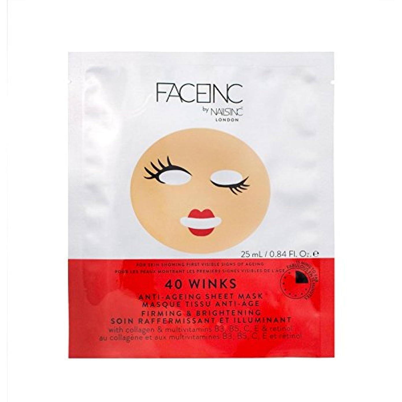 いつも傾いた傘爪が株式会社顔株式会社40のウィンクは、マスク x4 - Nails Inc. Face Inc 40 Winks Mask (Pack of 4) [並行輸入品]