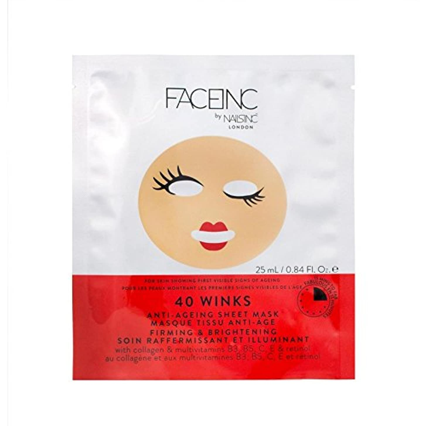 習熟度作詞家モロニックNails Inc. Face Inc 40 Winks Mask (Pack of 6) - 爪が株式会社顔株式会社40のウィンクは、マスク x6 [並行輸入品]