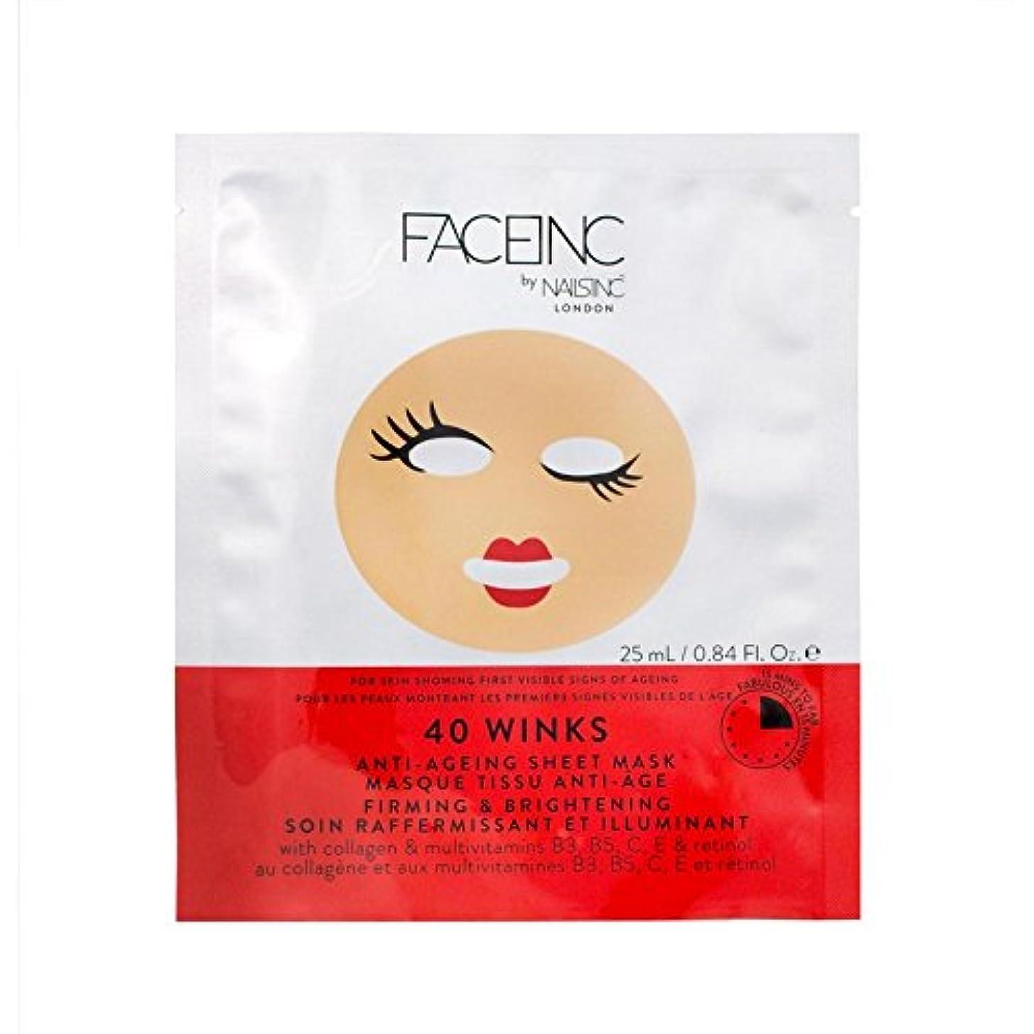 下に定期的に展望台Nails Inc. Face Inc 40 Winks Mask (Pack of 6) - 爪が株式会社顔株式会社40のウィンクは、マスク x6 [並行輸入品]