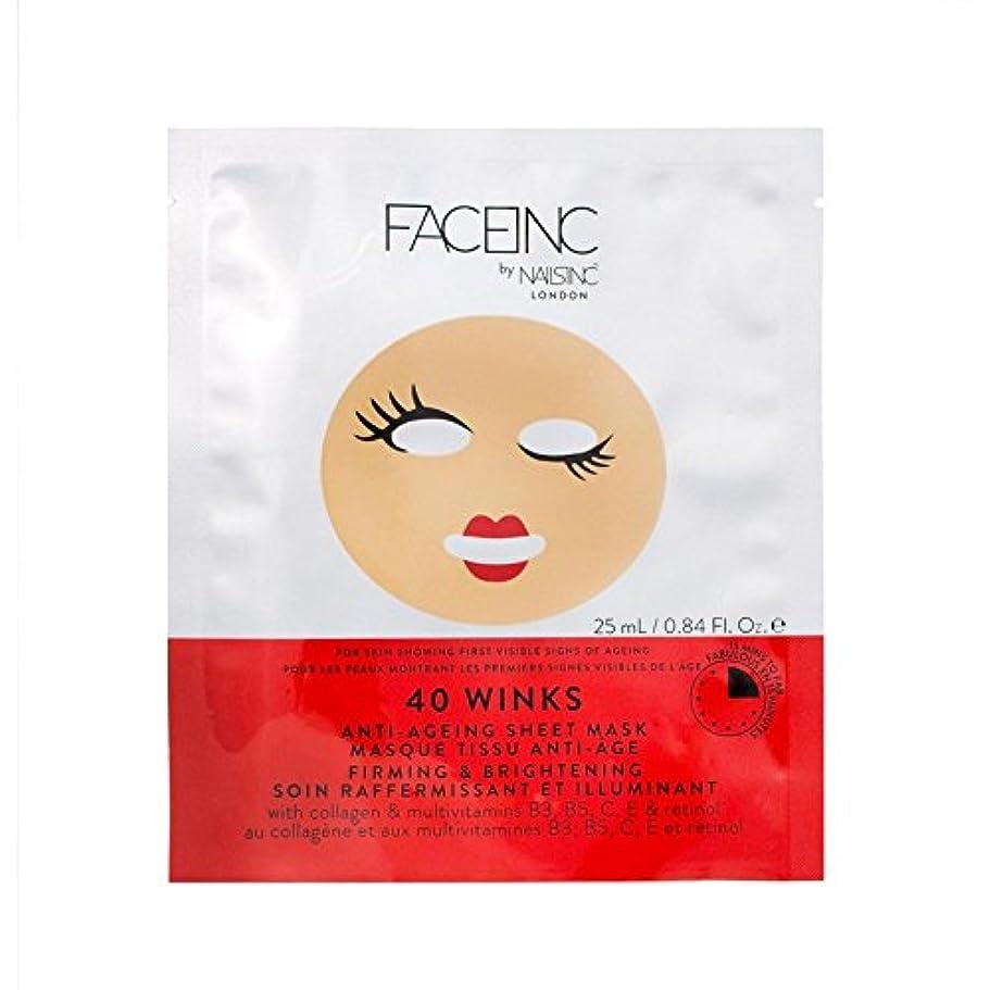発症あなたのもの証明するNails Inc. Face Inc 40 Winks Mask - 爪が株式会社顔株式会社40のウィンクは、マスク [並行輸入品]
