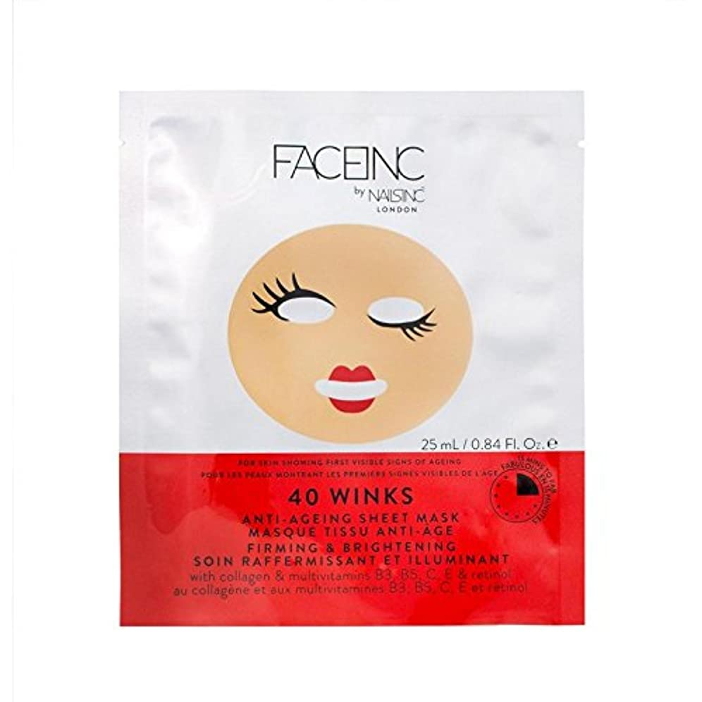 ラテン気づく局爪が株式会社顔株式会社40のウィンクは、マスク x2 - Nails Inc. Face Inc 40 Winks Mask (Pack of 2) [並行輸入品]