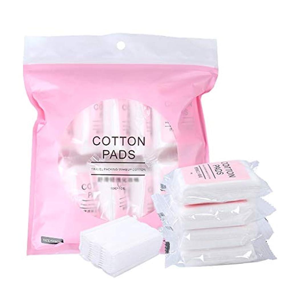 若いパンサー平行クレンジングシート 100ピースオーガニックコットンパッド再利用可能な旅行メイクコットンパッドフェイシャルティッシュネイルワイプフェイス化粧品リムーバーワイプ (Color : White)