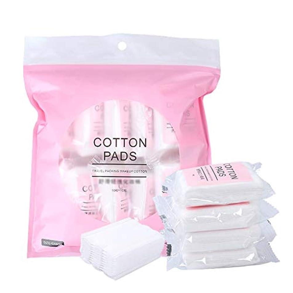クレンジングシート 100ピースオーガニックコットンパッド再利用可能な旅行メイクコットンパッドフェイシャルティッシュネイルワイプフェイス化粧品リムーバーワイプ (Color : White)