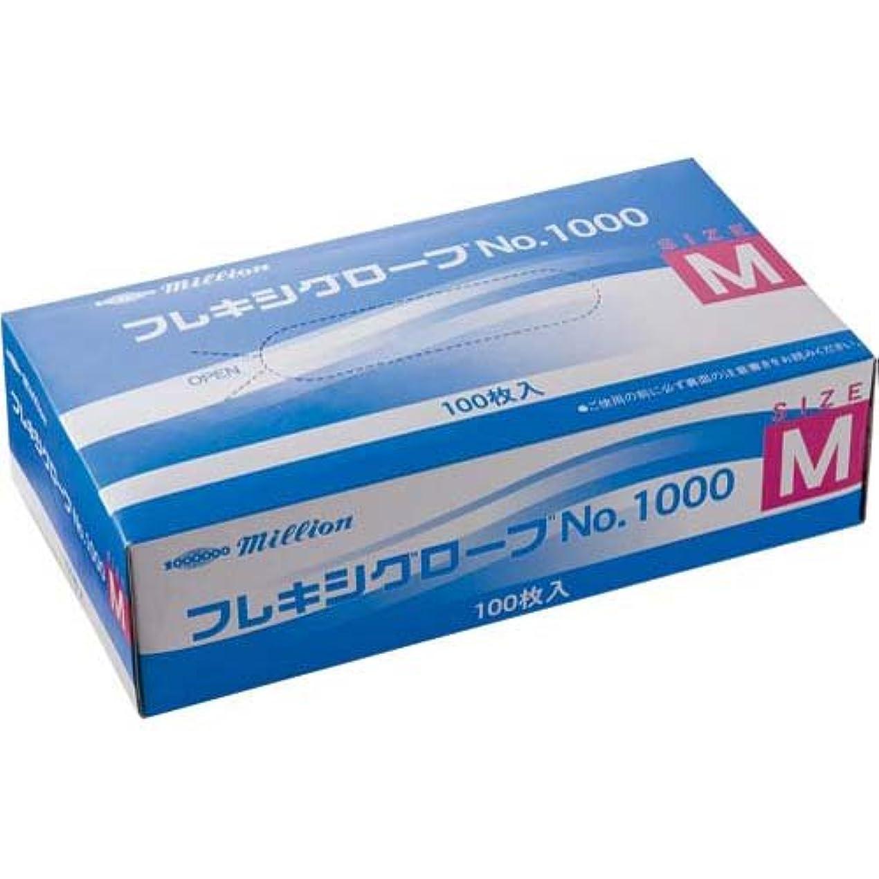 さらに船形構成員共和 プラスチック手袋 粉付 No.1000 M 10箱