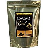 Power Super Foods Cert. Org. Cacao Butter Chunks (Gold),